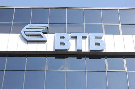 Чистая прибыль ВТБ ссамого начала года взлетела практически в30 раз