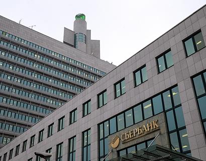 Чистая прибыль Сбербанка по МСФО в III квартале составила 65,1 млрд рублей