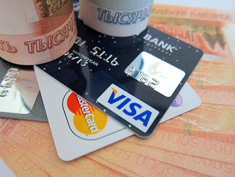 рефинансирование кредитных карт и потребительских кредитов