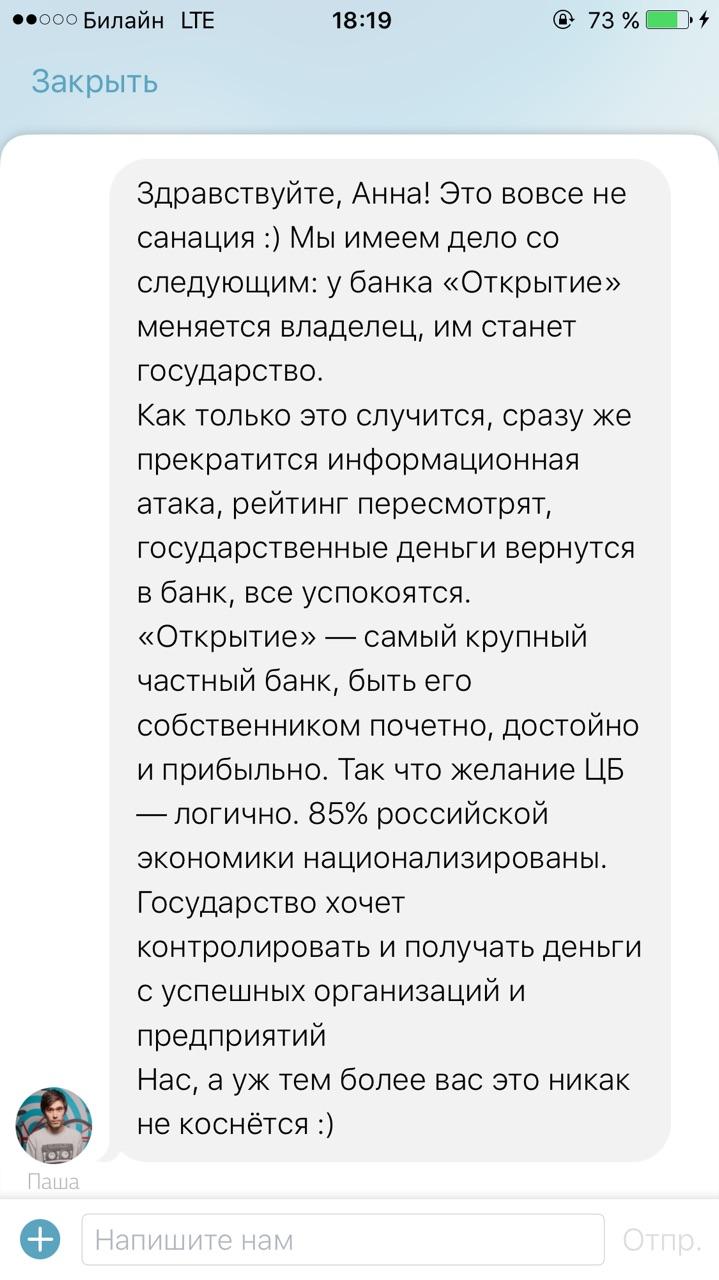 Новости Киви Банка – новости, акции, специальные предложения
