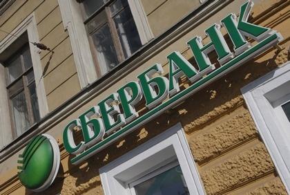 Сберегательный банк реализовал украинскую «дочку» VSBank структурам Сергея Тигипко