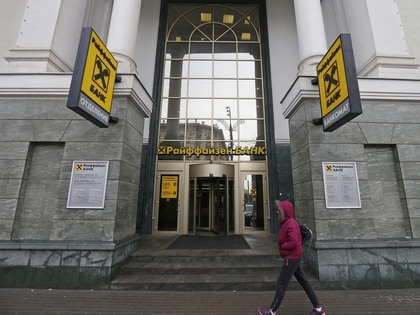 «Райффайзенбанк» закрыл все отделения в РФ из-за сообщения обомбе