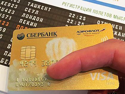 весьма ценное ощадбанк кредитная карта заказать Это было мной. Давайте