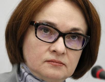 ЦБРФ видит возможность сокращения основной ставки воII квартале