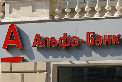 http://static2.banki.ru/ugc/d6/8a/38/16/9635735.jpg
