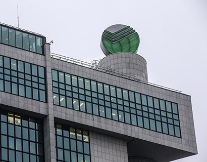 Сбербанк вдвое снизил чистую прибыль по РСБУ за три квартала — до 144,4 млрд рублей