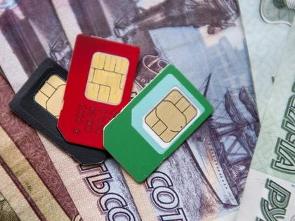 Мошенники нашли новый способ доступа к сим-карте и мобильному банку граждан