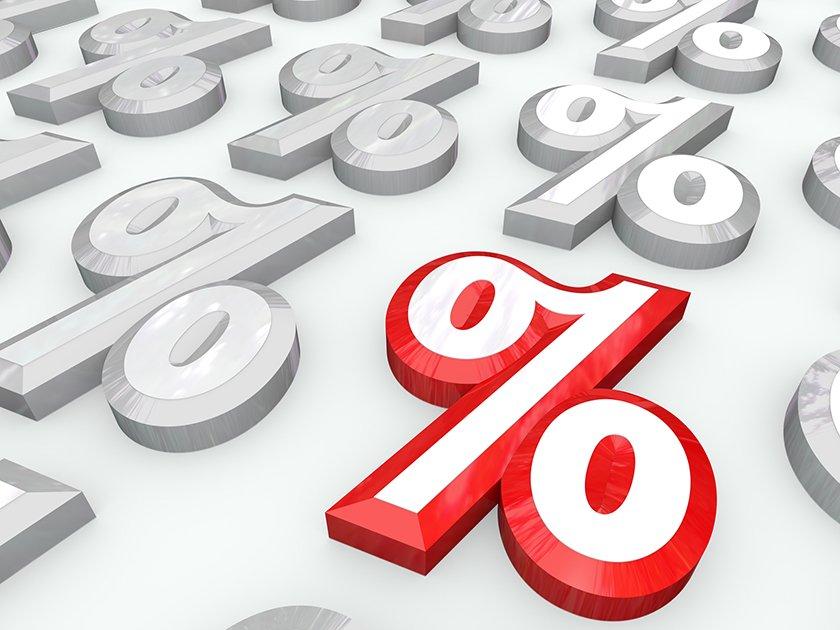 Центробанк сохранил главную ставку науровне 7,75% годовых