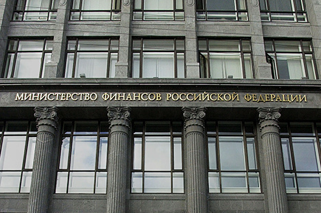 Силуанов поведал омасштабах налоговой амнистии