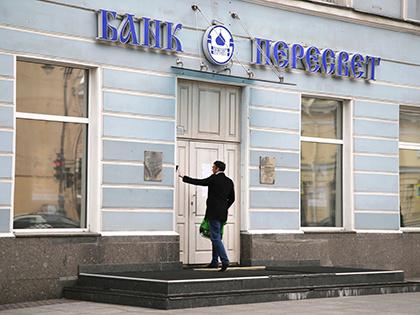 ЦБвновь подключил банк «Советский» иТимер банк к собственной системе платежей