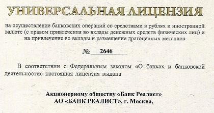 перевод текста the lavrovs по книге бонк