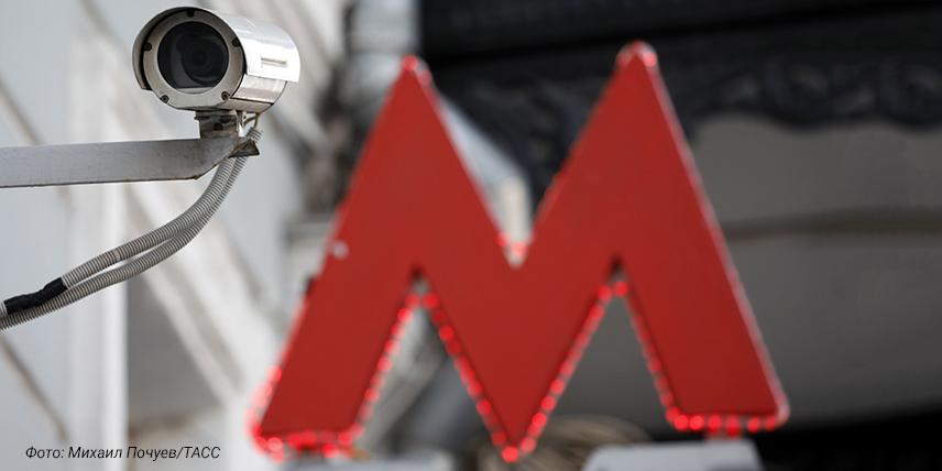 В метро Москвы тестируют систему FacePay