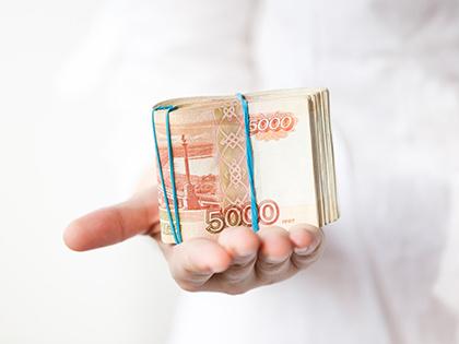 Банк РПЦ ограничил выдачу вкладов— священное дело