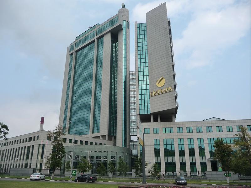 «Финам» прогнозирует рост стоимости акций Сбербанка на 42%