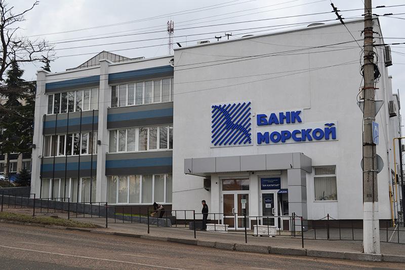 Справку из банка Севастопольская купить трудовой договор Полянка Большая улица