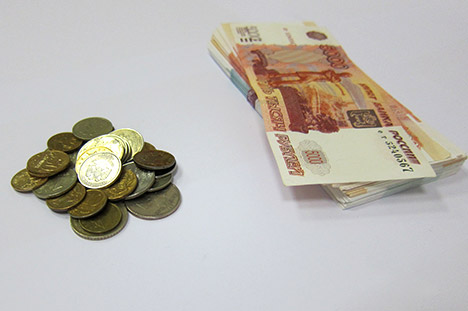 Вклады на год | Банки ру - Banki ru