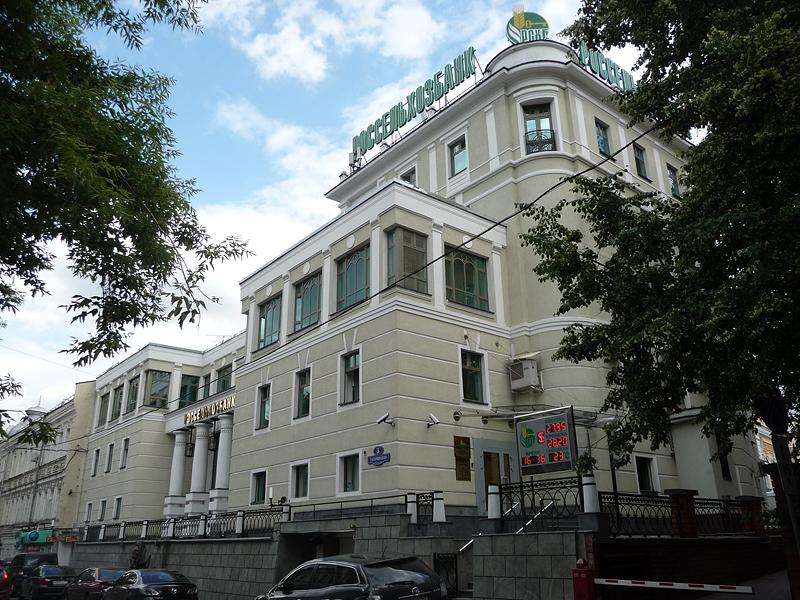 Справку из банка Курсовой переулок характеристику с места работы в суд Добрынинский 4-й переулок