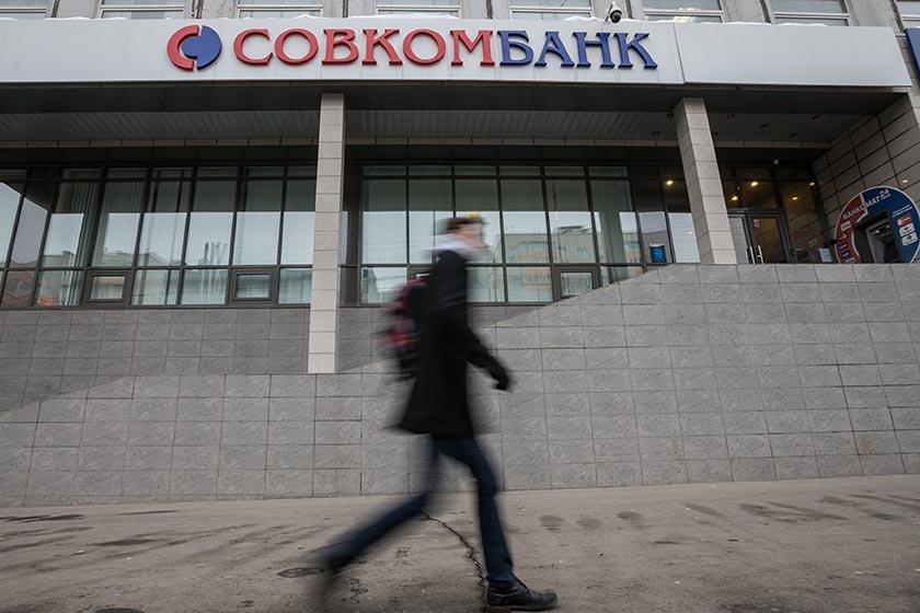 волго вятский банк пао сбербанк россии г нижний новгород
