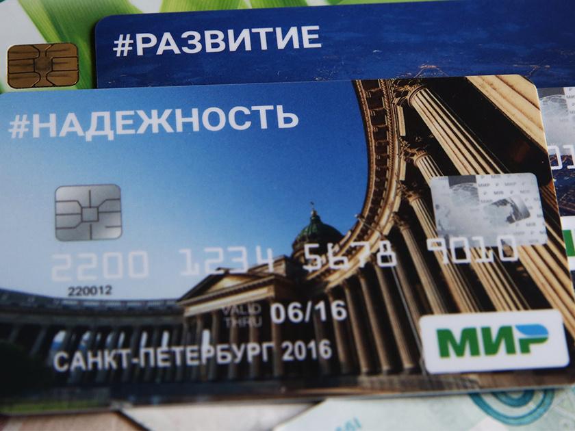 подать заявку на кредит в русский стандарт онлайн заявка наличными