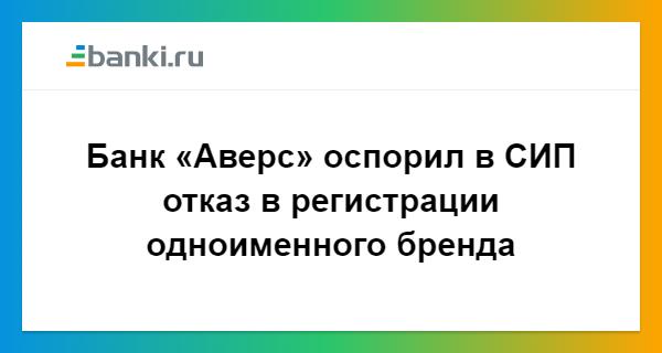 адрес хоум кредит банка в москве на сходненской