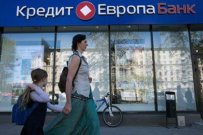взыскание долгов кредит европа банк