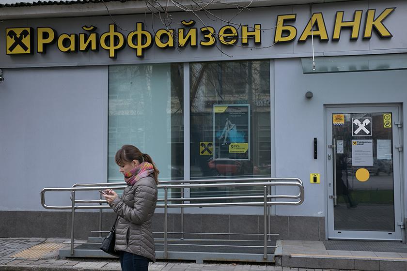 Райффайзенбанк просрочка кредита ликвидация предприятия без долгов