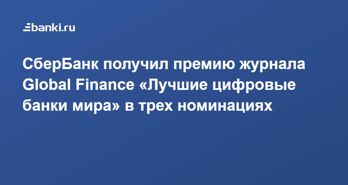 форекс банки мира рейтинг