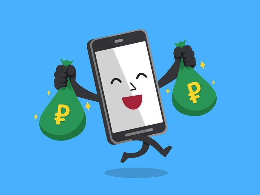 как посмотреть куда ушли деньги с телефона мтс