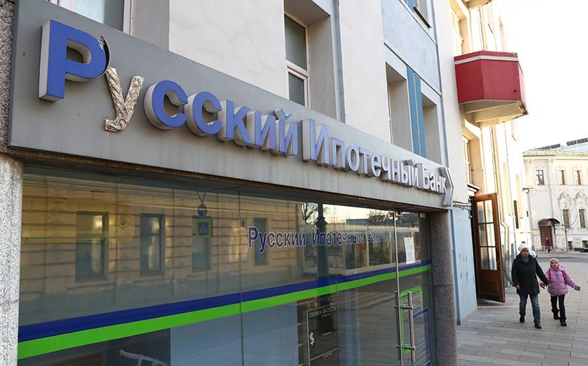 Банк кредит москва проблемы с цб в компании приставы заблокировали счет как выплатить зарплату