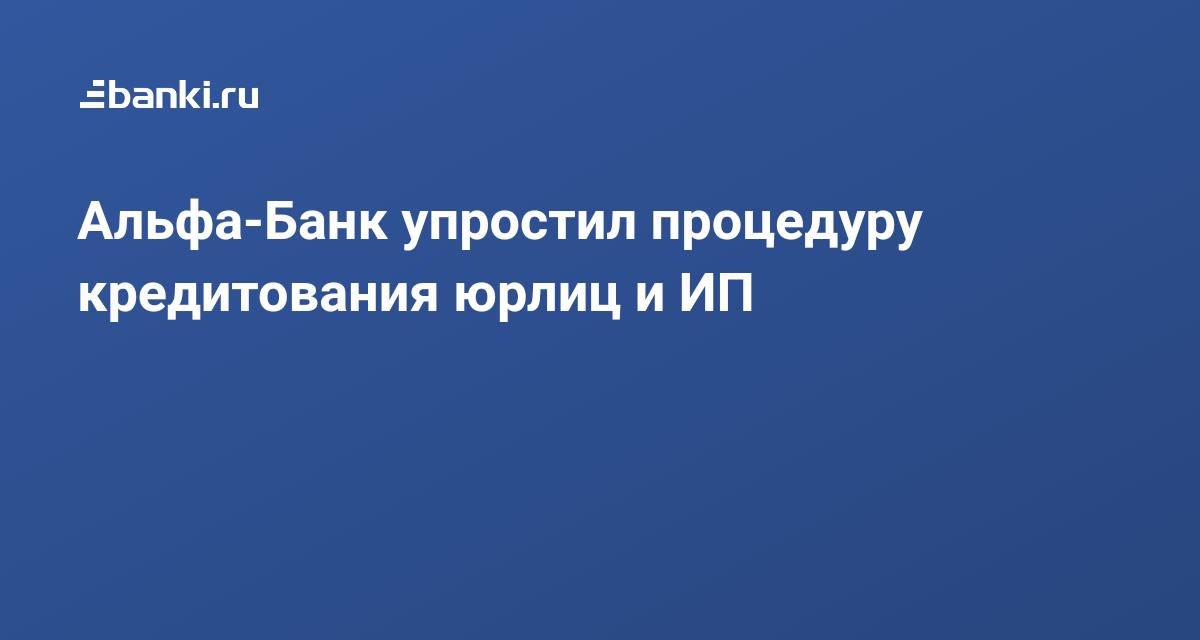 Кредиты с плохой кредитной историей без справок и поручителей украина