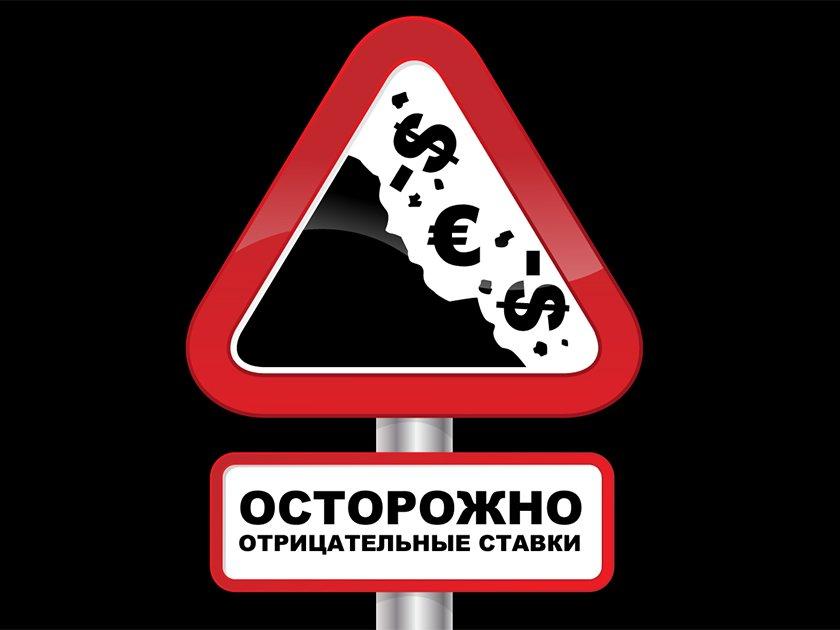 Вклады в банке хоум кредит для физических лиц в 2020 году в рублях на сегодня