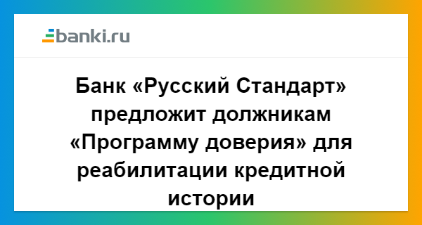 деньги под расписку красноярск отзывы