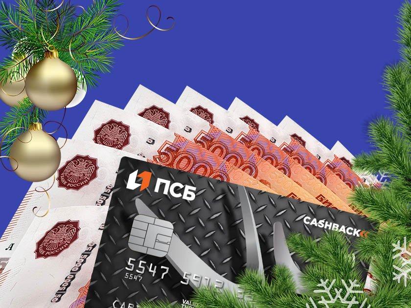 банки ру кредитный калькулятор с досрочным погашениемпринятие решения о займе на что смотрят