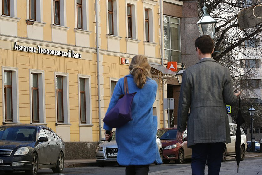 Продажа кредитных автомобилей банками в москве