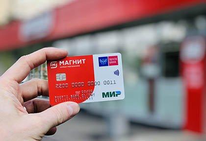 тинкоффбанк банк онлайн вклады