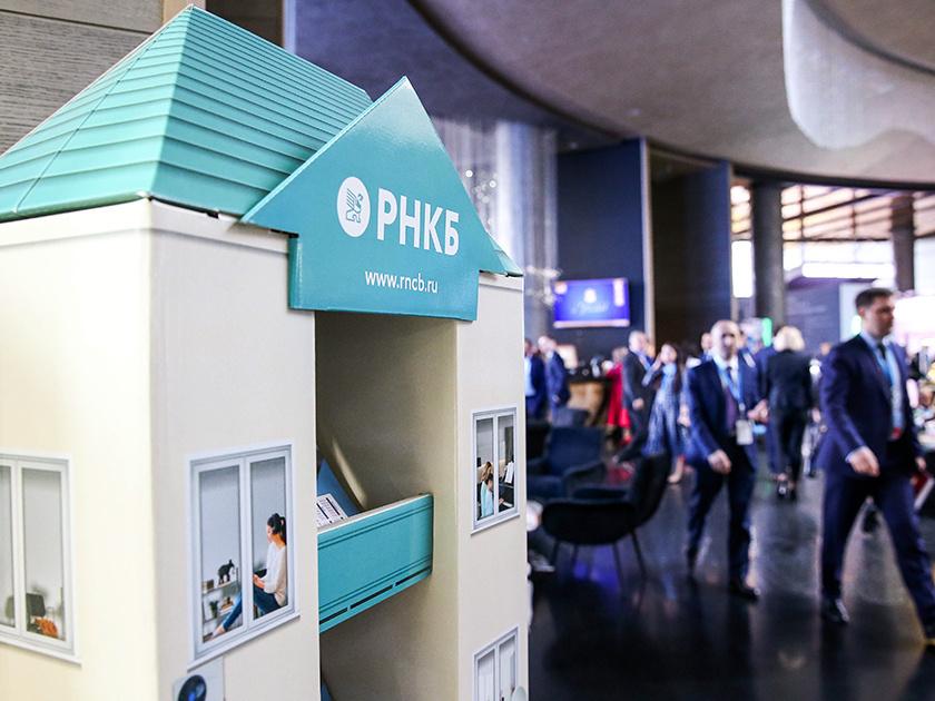 рнкб банк ипотека в крыму онлайн калькулятор даем займ нерюнгри