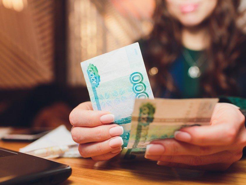 рефинансирование займов ооо
