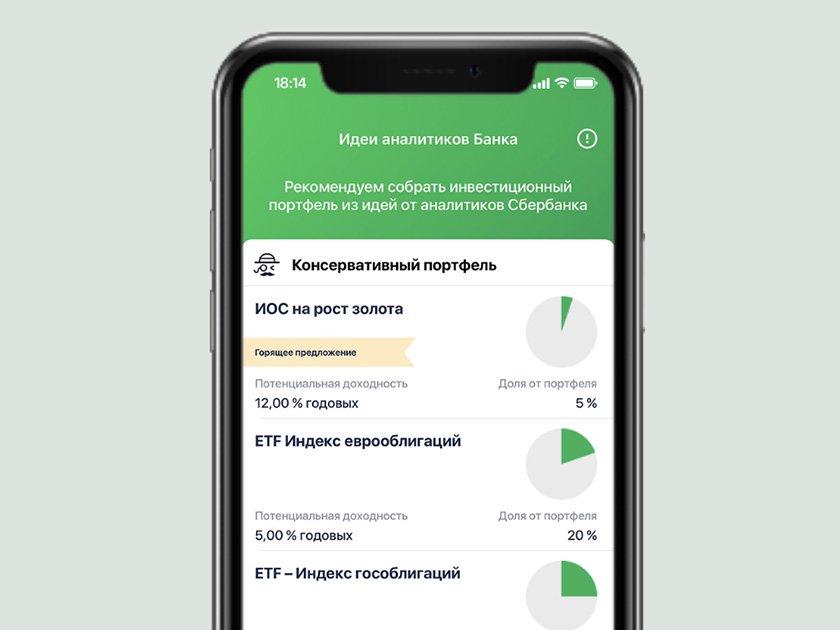 онлайн кредит в украине взять срочно