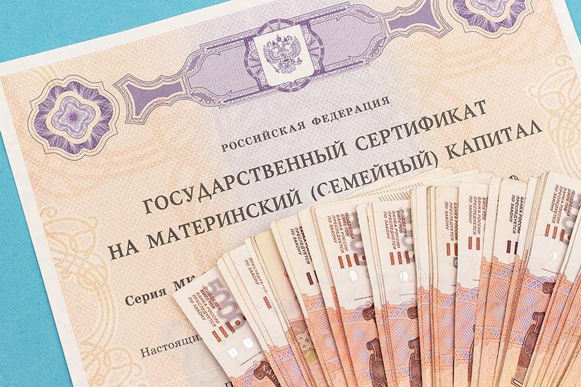 совкомбанк кредит под материнский капитал рнкб интернет банк вход в личный кабинет для юридических лиц без электронной подписи
