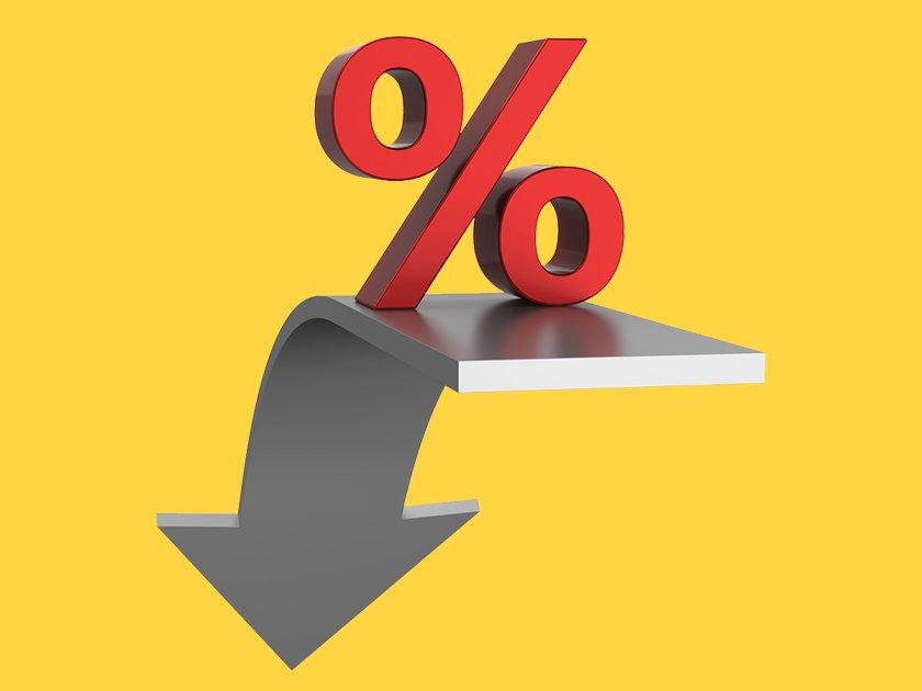 взять кредит под 50 процентов годовых можно ли взять кредит если есть ипотека в втб