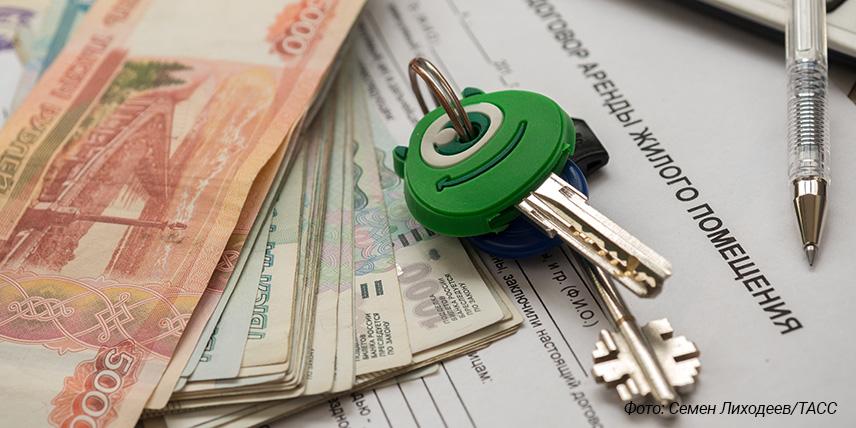 Аренда квартир в 2021 году может подорожать на 8%
