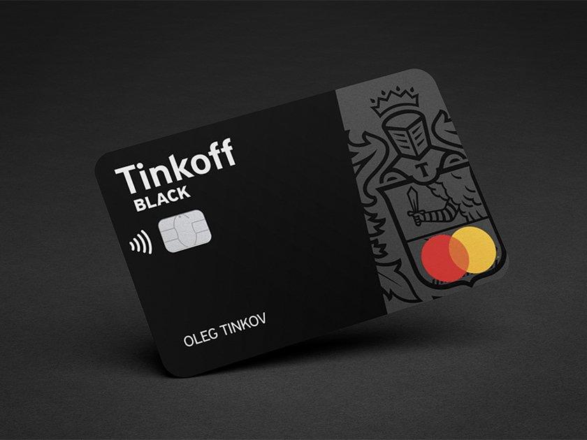Самые хорошие банки по кредитам отзывы