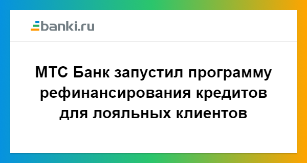 Пао сбербанк г москва инн банка