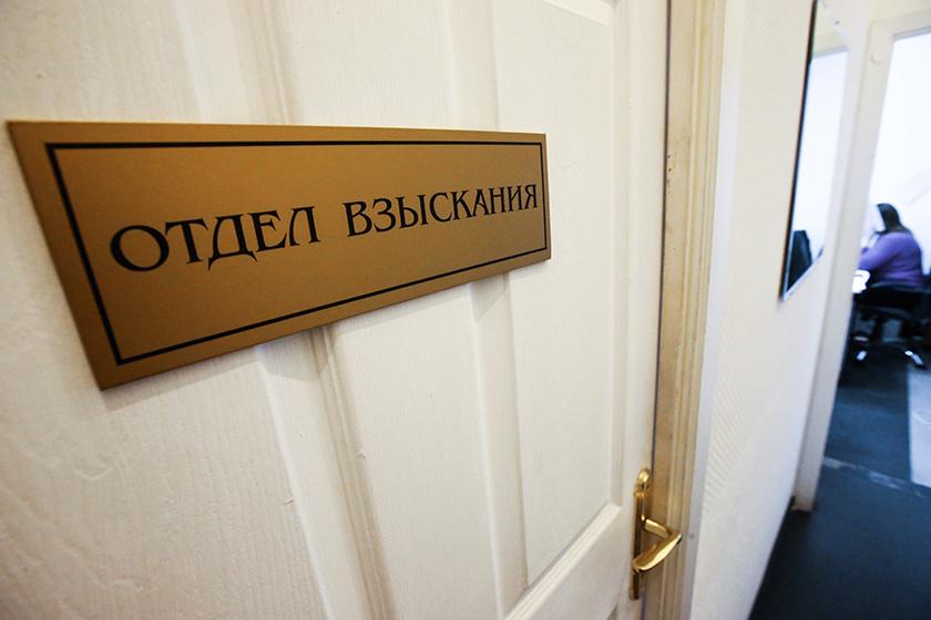 Коллекторы по долгам с инвестиционных компаний москва усолье приставы долги