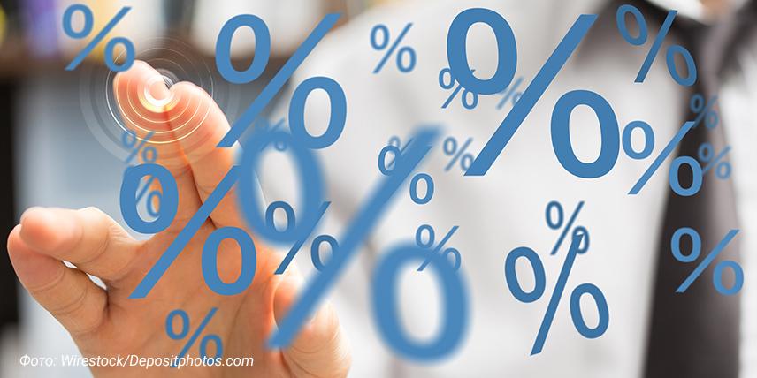 Максимальная ставка топ-10 банков по рублевым вкладам осталась на месте