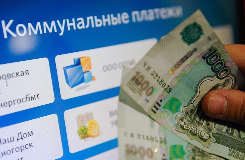 Жилищно-коммунальная служба № 5 ФГБУ «ЦЖКУ» Минобороны России ведет работу по снижению дебиторской задолженности