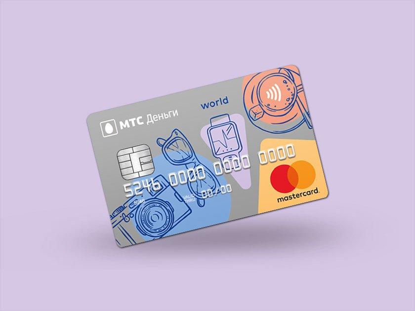кредитная карта активирована но не используется