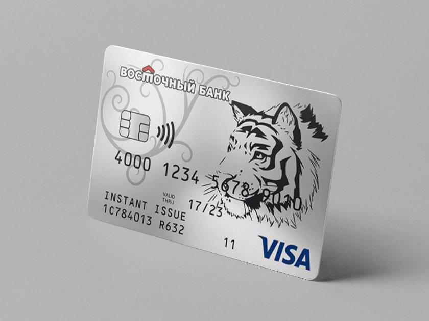 онлайн дом рф банк ру как быстро зачисляются деньги на карту ощадбанка