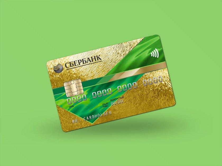 Взять кредит без паспорта рф