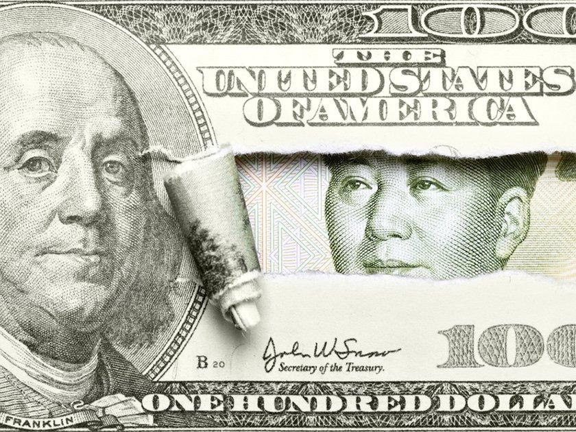 Торговля юань на бирже торговля на золоте форекс